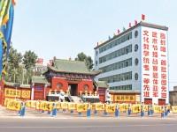 少林武术研究院 (18)