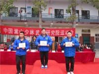 少林武术研究院2016年校运会 (81)