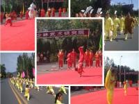 少林武术研究院参加2016年第十一届国际少林武术节开幕式 (34)